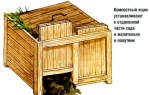 Как сделать компост на даче